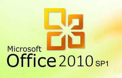 office professional plus 2010 sp1 vol截图0
