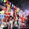 2016幼儿园圣诞节活动总结