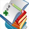 一年级上学期语文教师个人工作总结(2篇)