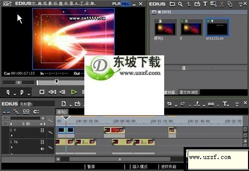 视频编辑软件(EDIUS)截图0