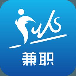 大学生兼职app(人在路上兼职)1.1.5 认证版