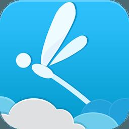 html5轻应用免费下载(火速轻应用下载)4.1 安卓版