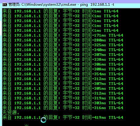 让网吧断网/让别人掉线的IP攻击器(LAN Destruction )截图1