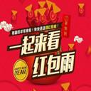 2015淘宝双12红包雨自动抢红包软件