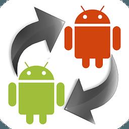 手机图标制作软件(ICON CHANGER )3.5.1 手机版