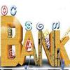 2015银行员工工作总结范文(共5篇)