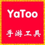 王者荣耀yatoo辅助