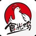 食光鸡外卖客户端1.0 用户版