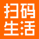 在线扫码查价软件(扫码生活app)2.3 安卓在线查询