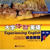 大学体验英语综合教程1第三版课后答案(完整版)