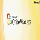 microsoft visio 2007 破解版