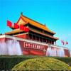 我的故乡在北京ppt课件免费下载【精品课件】