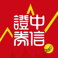 中信证券交易app(中信证券老虎版)
