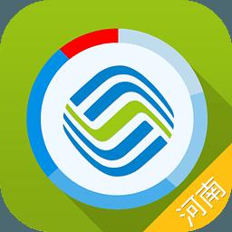 河南移动流量共享App(上网管家)