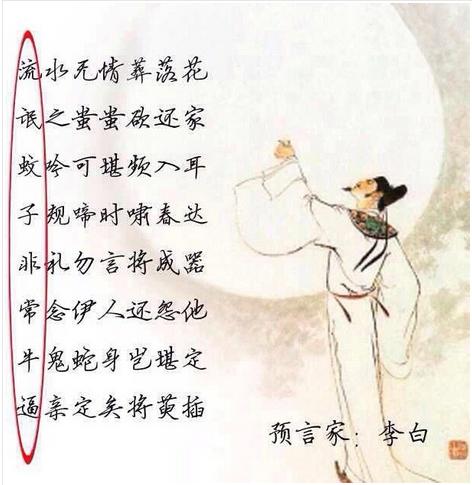 有关于李白的诗_李白的诗和赏析-李白的诗及其赏析