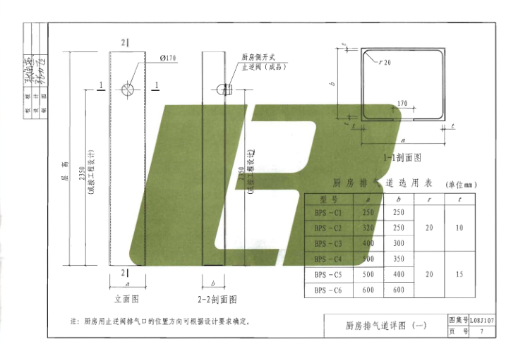 l型房屋平面设计图图片