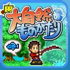 大自然物语1.0.1 安卓中文版