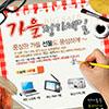 韩国经典设计海报