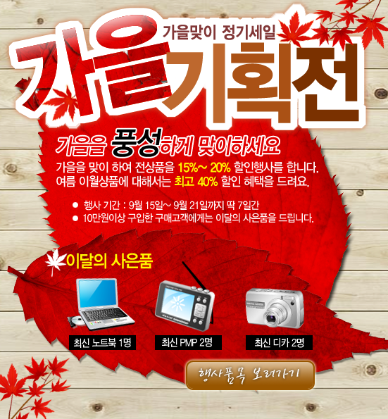 韩国经典设计海报截图0