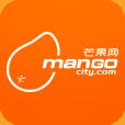 芒果旅游5.3.7官方安卓最新版