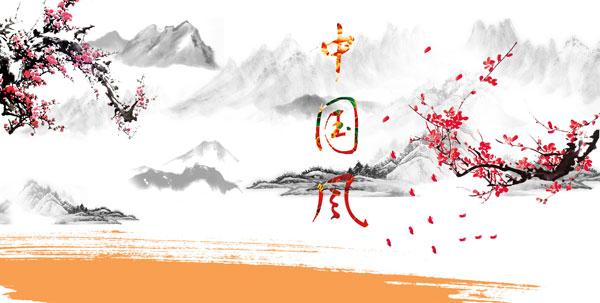 中国风山水梅花psd模板【古典水墨风】高清分层素材