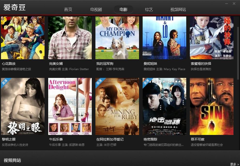 爱奇豆(网络视频播放器)产品推荐视频图片