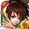 新仙剑奇侠传2.2.0 手游修改版