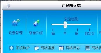 江民防火��截�D0