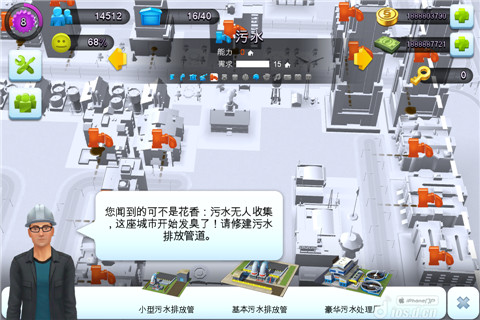 模拟城市建造无限金币修改器|模拟城市建造无