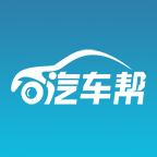 汽车帮2.5.0安卓版 【汽车服务软件】