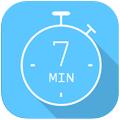 7分钟锻炼法7.1.0 ios越狱版【免费版】