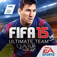 FIFA 15终极队伍1.5.5  安卓版【带数据包】
