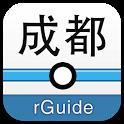 成都地铁6.5.5 安卓最新版