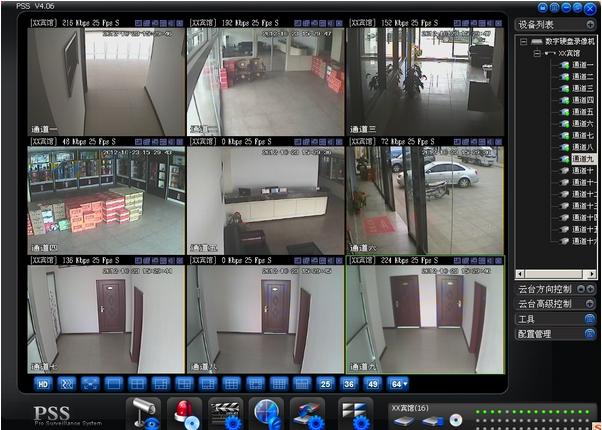 大华pss 监控软件 大华pss 客户端 4.06.12 中文