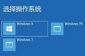 双系统引导修复工具(winXP,win7,win8,win10双系统引导修复工具)截图0