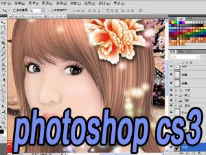 Photoshop CS3(Photoshop 10.0.1_ps cs3)截图0