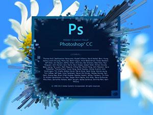 Adobe Photoshop CC2015(32位&64位)截图0