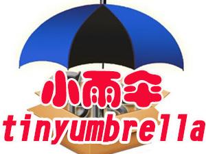 小雨伞(tinyumbrella)截图0