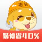 装修流程1.0.0 安卓版【房屋装修神器】