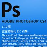 photoshop教程ppt(photoshop cs4教程课件)