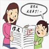 作文格子纸模板(800字)word免费版【a4作文纸模板】