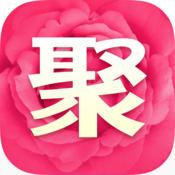 聚划算5.13.0官网苹果