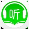 卓意听书4.4.2 安卓版【有声小说阅读器】
