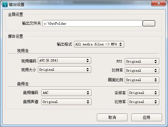 速转图片格式转换器截图1