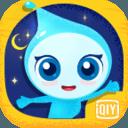 爱奇艺动画屋7.0.2官网最新安卓版