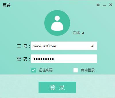 苏宁豆芽客户端(苏宁聊天软件)截图0
