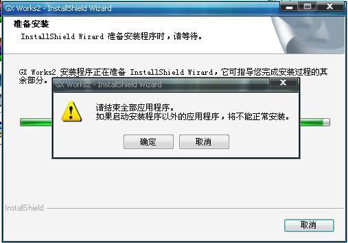gx works2下载|三菱gx