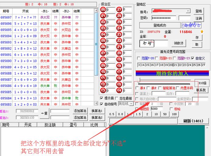pc蛋蛋幸运28预测网99_pc蛋蛋28预测神测网99_大古pc蛋蛋预测网28预测