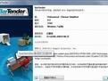 条码标签软件BarTender