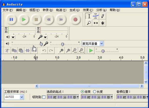 pcm音频播放器(Audacity)截图0